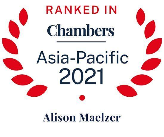 Alison Maelzer