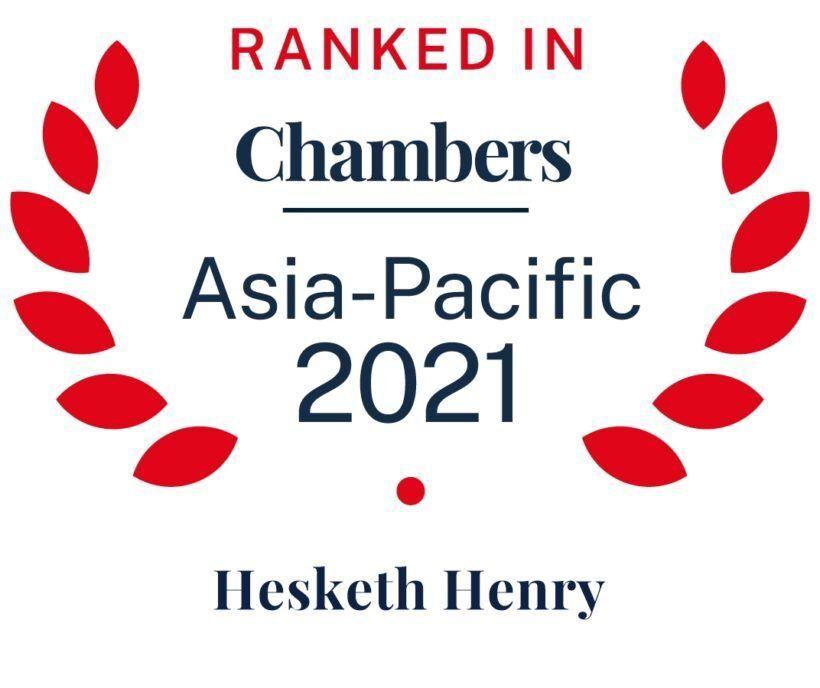 Chambers Firm 2021 2 e1608070879389